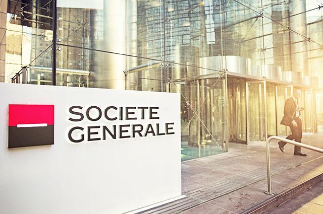 Société Générale Côte d'Ivoire réalise un bénéfice net en hausse de 12%, à 39,62 milliards FCfa